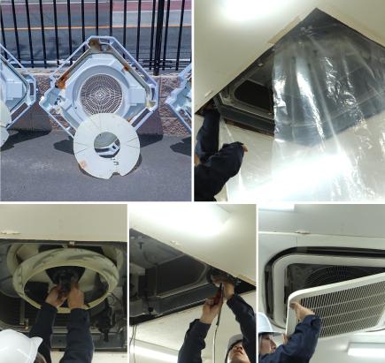 空調機洗浄工事の流れ